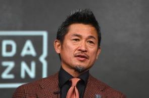 Kazuyoshi Miura, Yokohama FC